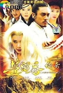 Tân Sở Lưu Hương 2007