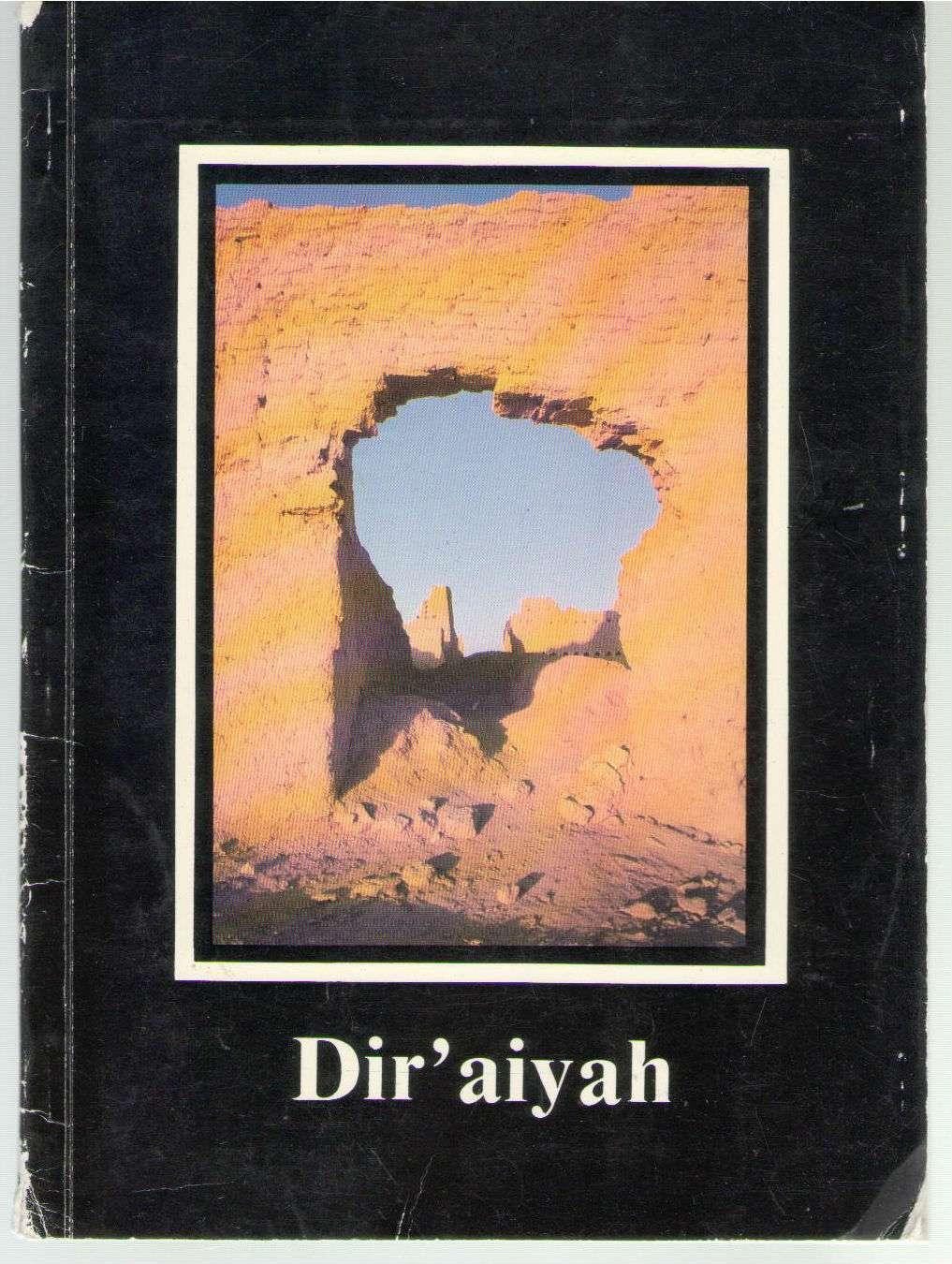 Guidebook to the Ruins in Dir'aiyah, Wilberding, Stevie