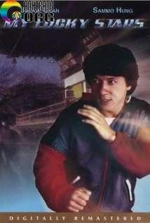 NgC3B4i-Sao-May-ME1BAAFn-1985-My-Lucky-Stars-1985
